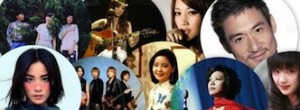 Regional Artists & Mandarin Albums