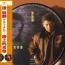 Alan Tam picture vinyl