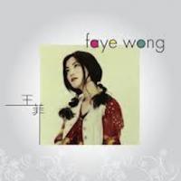 王菲 - Faye Wong