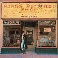king record shop