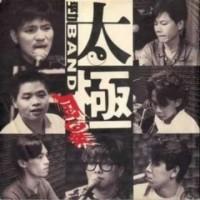 太極樂隊 Taichi