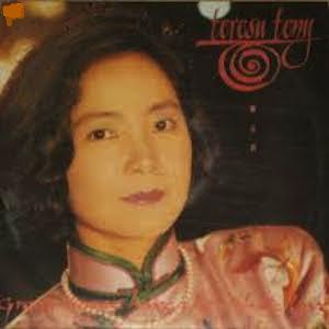 鄧麗君 - 難忘的Teresa Teng