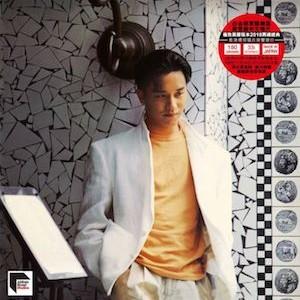 張國榮 – Summer Romance'87