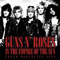 In The Empire Of The Sun Tokyo Broadcast 1988