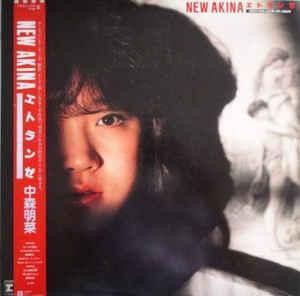 New Akina