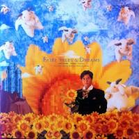 譚詠麟 - 神話1991