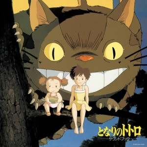 My Neighbor Totoro- Sound Book