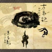 Kitaro – Kojiki