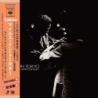 Miles In Tokyo- Miles Davis Live In Concert