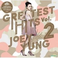 容祖兒 - Greatest Hits Vol.2