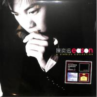 陳奕迅 - A Singles Collection