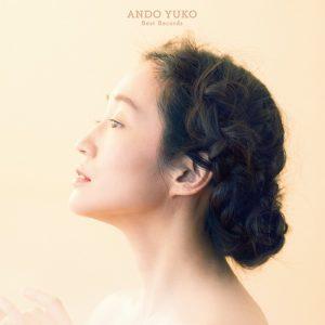 安藤裕子 Yuko Ando - Best Records