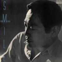 森山威男 - Smile (LP)