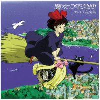 Joe Hisaishi - Kiki's Delivery Service (Original Soundtrack) - TJJA-10021