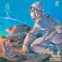 Joe Hisaishi - Nausicaä of the Valley of Wind (Image Album) (Original Soundtrack) TJJA-10008