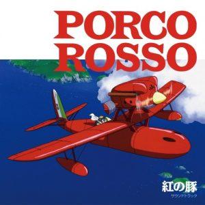 Joe Hisaishi - Porco Rosso Soundtrack Original Soundtrack TJJA-10023