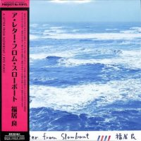 Ryo Fukui – A Letter From Slowboat