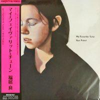 Ryo Fukui – My Favorite Tune-JP