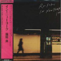 Ryo Fukui – Ryo Fukui In New York