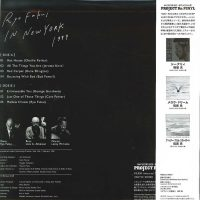 Ryo Fukui – Ryo Fukui In New York-back