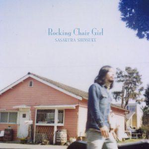 Sasakura Shinsuke - Rocking Chair Girl