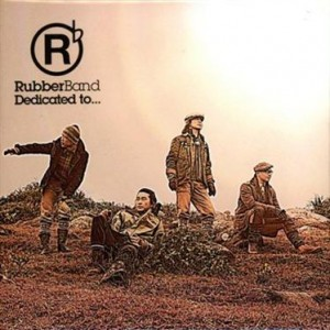 RubberBand - Dedicated to... (Vinyl LP)