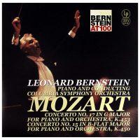 Leonard Bernstein Conducting Columbia Symphony Orchestra