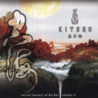 kitaro Sacred Journey Of Ku-Kai Vol. 4