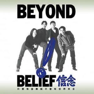 beyond believe